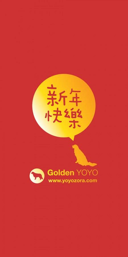 2012 yoyo紅包袋
