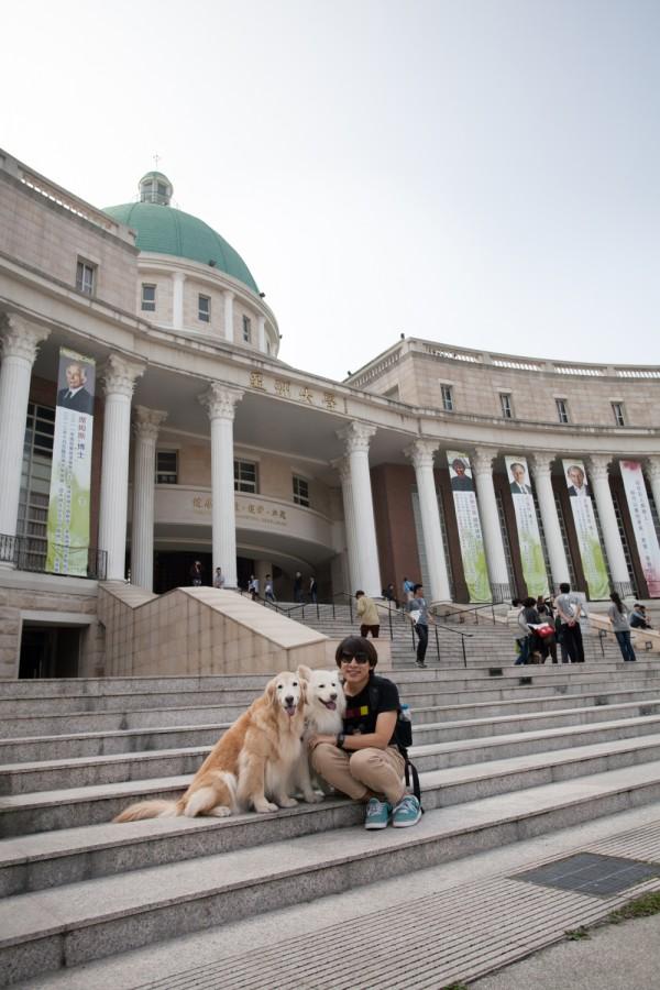 亞洲大學 (一)